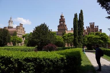 Uniwersytet Czerniowiecki