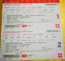 Bilet na pociąg Tbilisi - Zugdidi