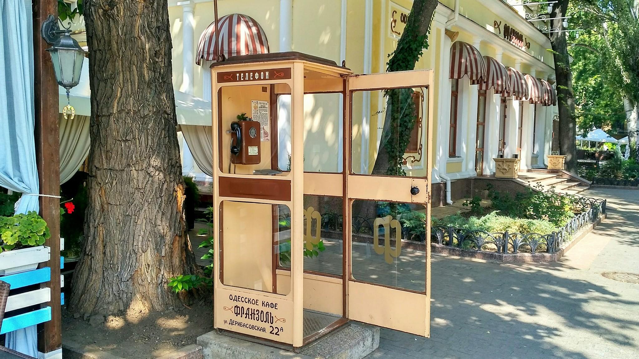 budka telefoniczna w Odessie