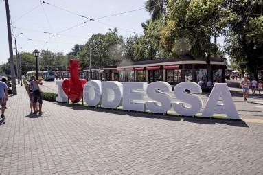"Napis ""I love Odessa"""