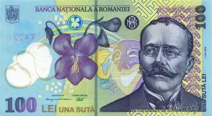 Lej rumuński