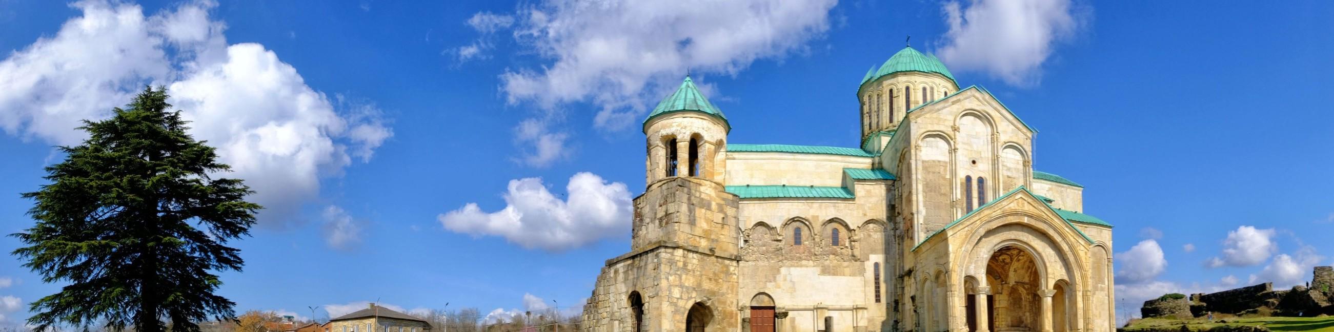 katedra Bagrata