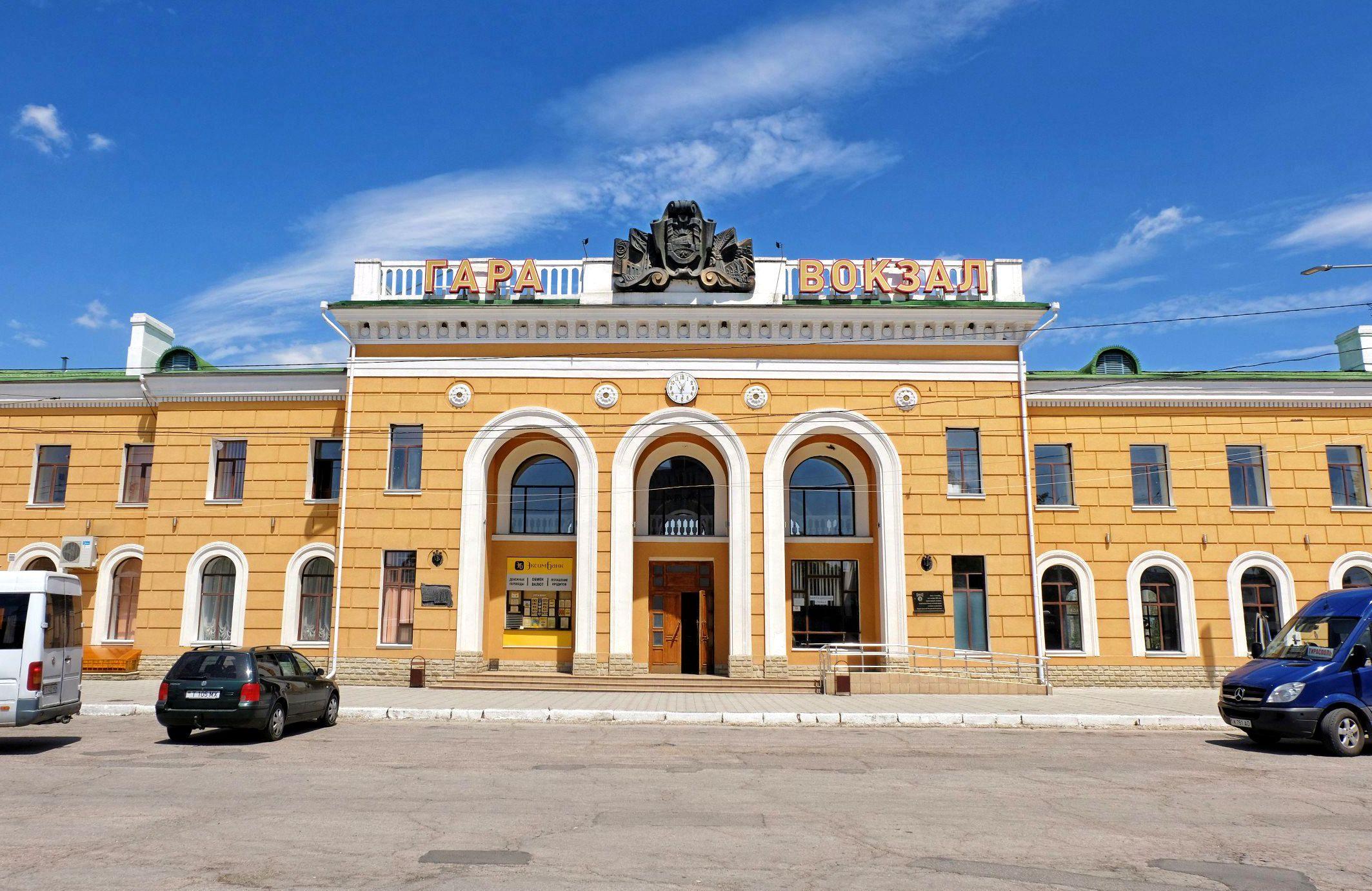 Dworzec kolejowy w Tyraspolu