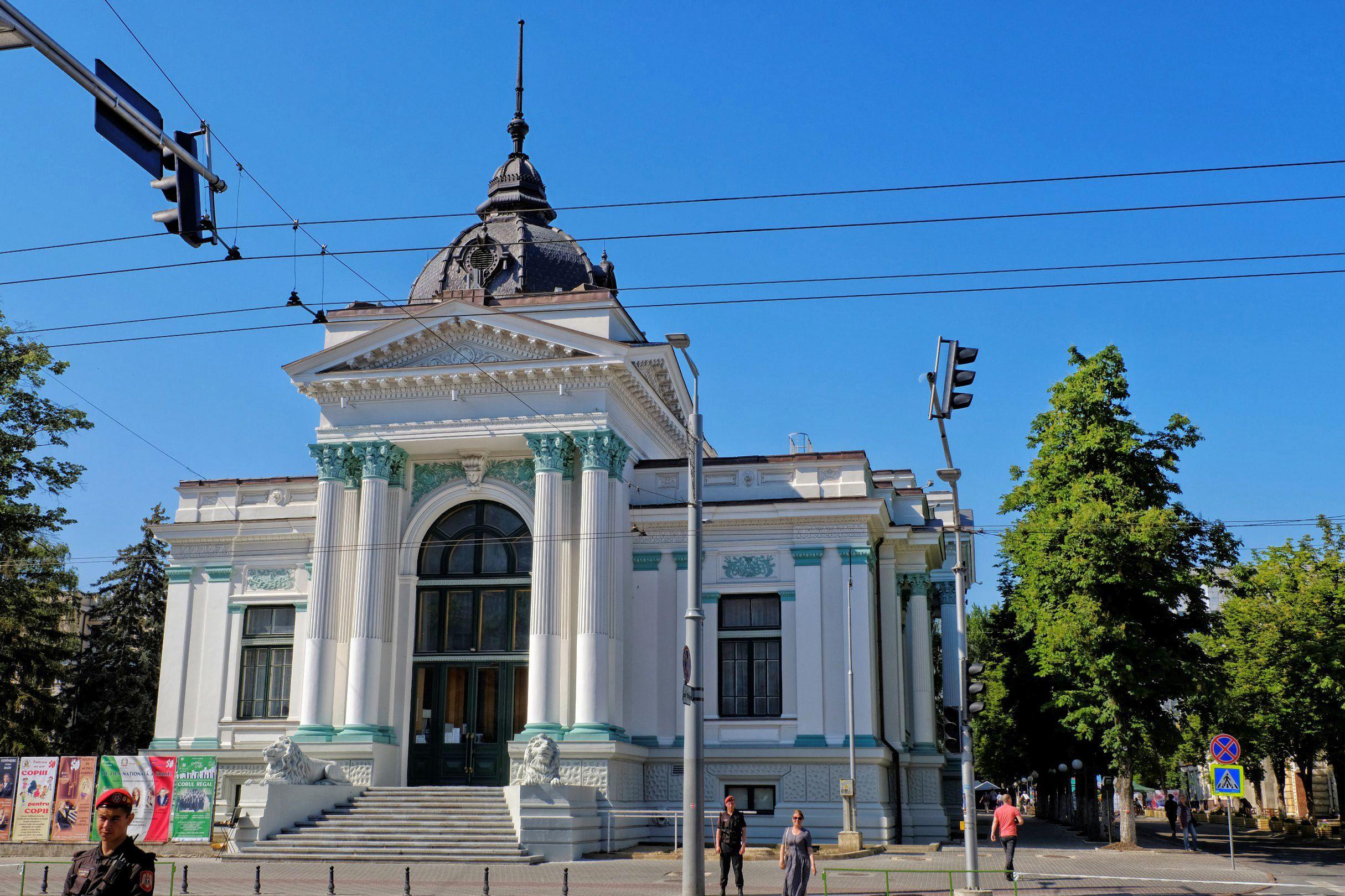 Sala Organowa Kiszyniów